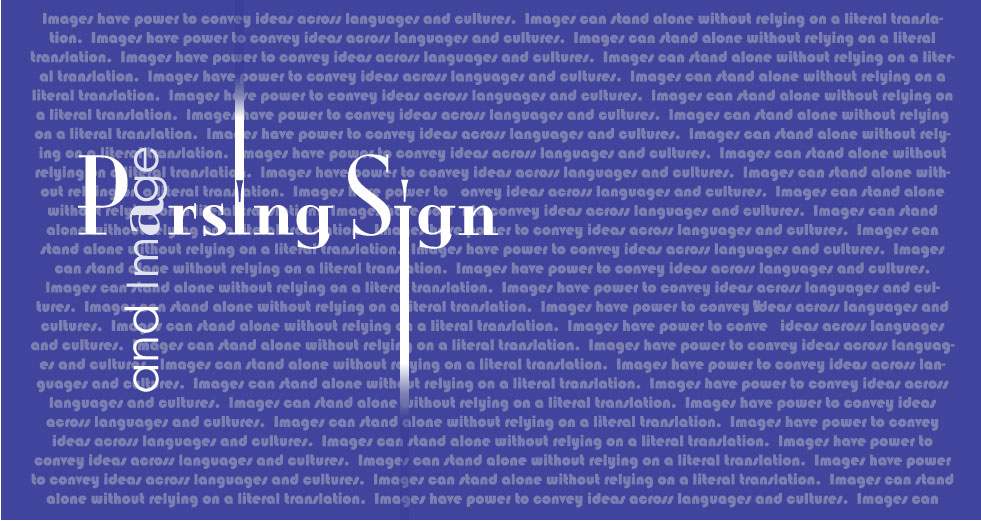 Parsing Sign and Image Exhibition